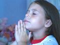 有效的祷告
